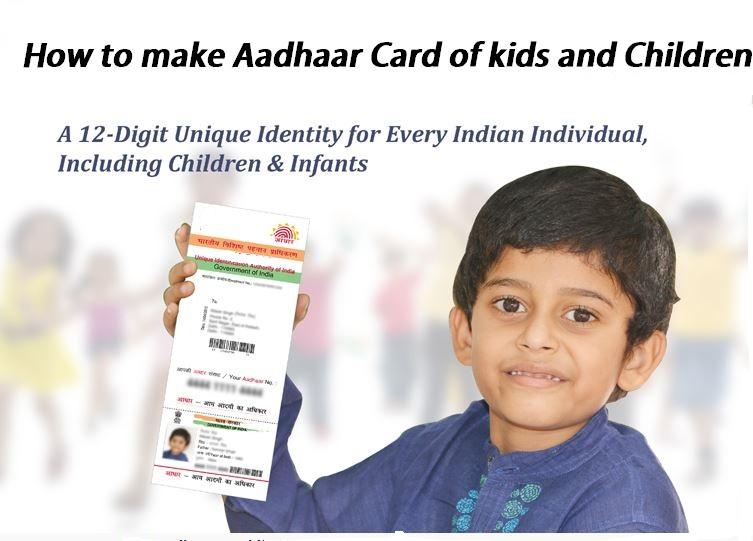 How To Get AADHAAR Card for Your Kids